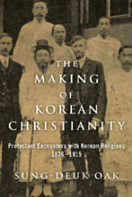 Sung-Deuk Oak, The Making of Korean Christianity